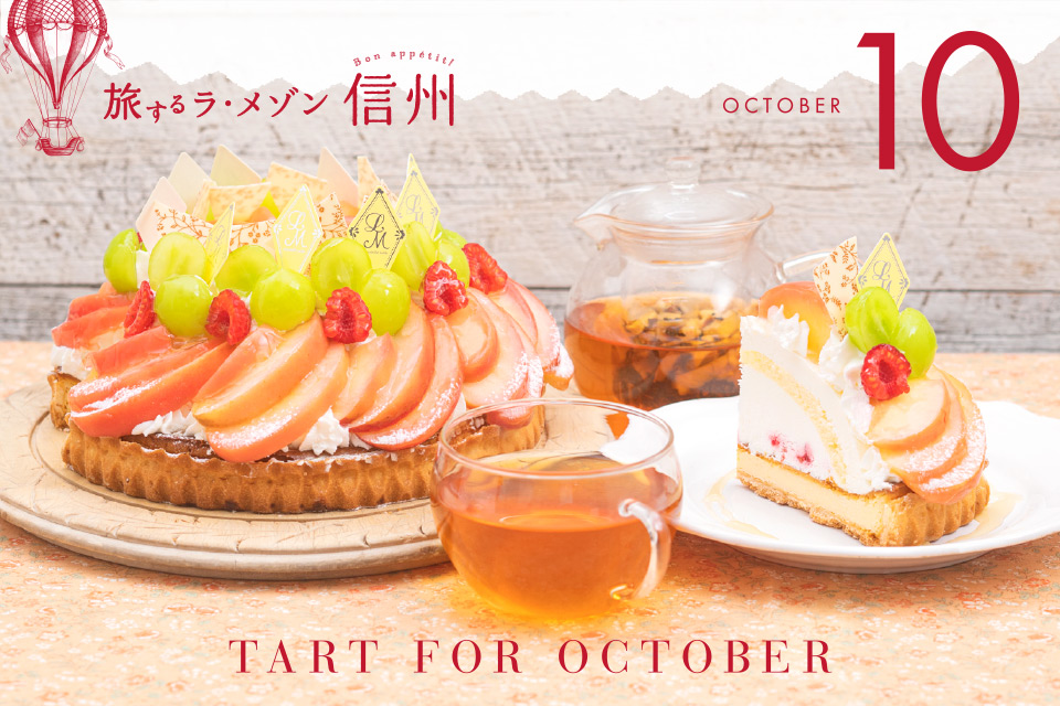 TART FOR OCTOBER